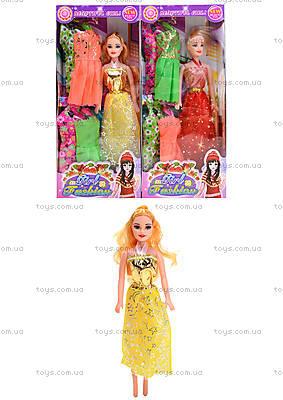Кукла для девочек с одеждой, DH880B-1