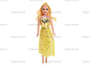 Кукла для девочек с одеждой, DH880B-1, отзывы