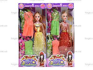 Кукла для девочек с одеждой, DH880B-1, цена
