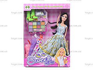 Кукла с одеждой и косметикой, CQS903-2, купить