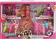 Кукла с одеждой и маленькой куколкой, 9295-С