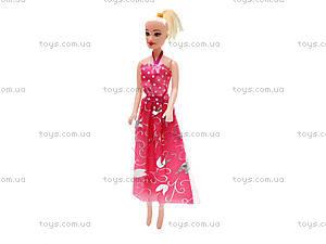 Кукла с набором одежды «Модный салон», DH881EE, фото