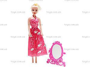 Кукла с набором одежды «Модный салон», DH881EE, отзывы