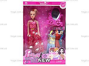 Кукла с набором одежды «Модный салон», DH881EE, цена