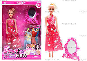 Кукла с набором одежды «Модный салон», DH881EE