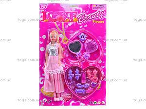 Игровая кукла с парикмахерским набором, A379, отзывы