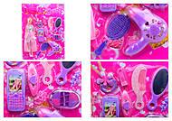 Кукла с парикмахерским набором для детей, A383