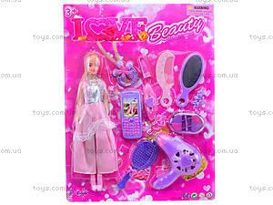 Кукла с парикмахерским набором для детей, A383, отзывы