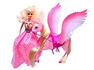 Кукла с пегасом, 66300, купить