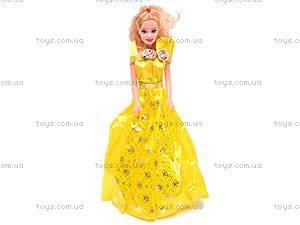 Кукла с платьем, A22, отзывы