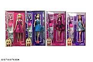Кукла с платьем и сумочкой, 8655C-4A, фото