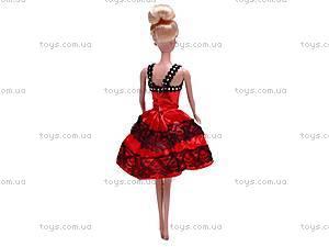 Кукла с платьями, 89084, фото