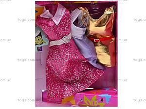 Кукла с платьями, 89084, детские игрушки