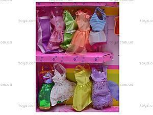 Кукла с платьями, 89084, магазин игрушек