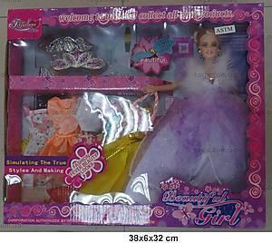 Кукла, с платьями и аксессуарами, 89098