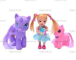 Кукла с пони, XQ321