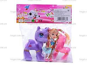 Кукла с пони, XQ321, игрушки
