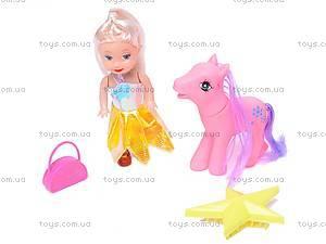 Кукла с пони и аксессуарами, YS2010-28B