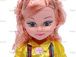 Кукла с расческой, 83317D, цена