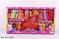 Кукла с разными нарядами в гардеробе, 2817A-1, отзывы