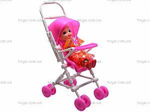 Кукла с ребёнком в коляске, B10, фото