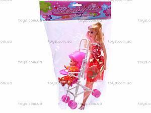 Кукла с ребёнком в коляске, B10, отзывы
