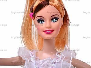Кукла с роскошным гардеробом, 8899B, купить