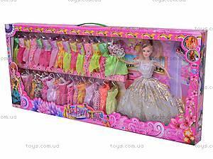 Кукла с роскошным гардеробом, 8899B, фото