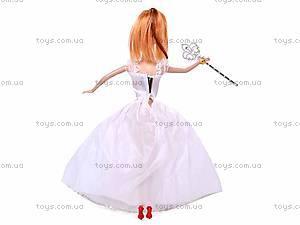 Кукла с роскошным гардеробом, 8899B, игрушки