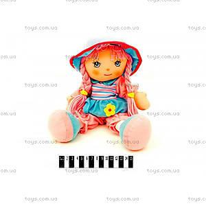 Кукла с розовыми косами, R2016C