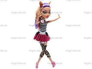 Кукла с шарнирами Monster High, 12823, купить