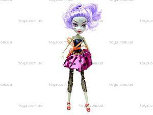 Кукла с шарнирами Monster High, 12823, Украина