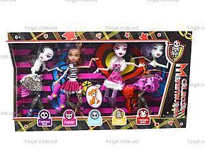 Кукла с шарнирами Monster High, 12823, доставка