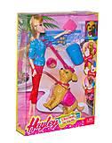 Кукла с собачкой «Hayley» (блондинка), HB009, фото