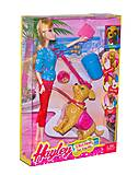 Кукла с собачкой «Hayley» (блондинка), HB009