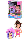 Игровой набор «Кукла с собачкой», K899-20, купить