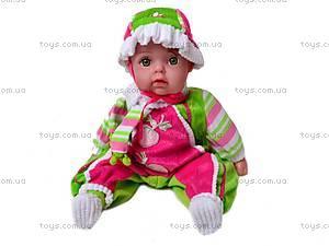 Кукла с соской «Мой малыш», M1180, купить