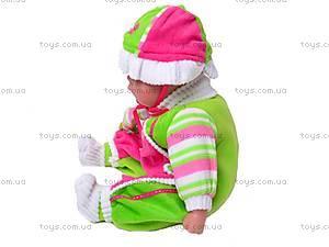 Кукла с соской «Мой малыш», M1180, отзывы