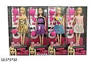 Кукла с сумочкой, 8655C-A, купить