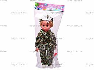 Кукла с сумочкой и игрушкой, 022B, отзывы