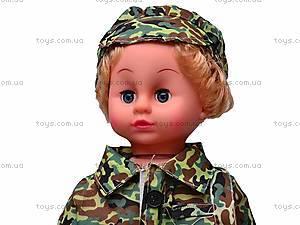 Кукла с сумочкой и игрушкой, 022B, цена