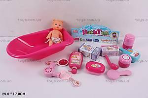 Кукла, с ванной и аксессуарами, Q-613