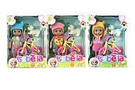 Кукла с велосипедом и щенком, YL1701H, купить
