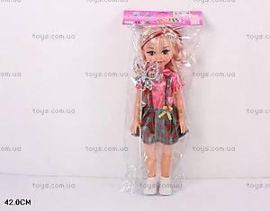 Кукла с волшебной палочкой, 83317A