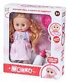 Кукла Same Toy с аксессуарами, 8015D4Ut