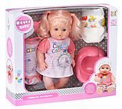 Кукла Same Toy со звуком и аксессуарами, 8019K2Ut