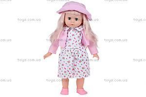 Кукла Same Toy в шляпке (розовый) 8010CUt-1, 8010CUt-1, купить