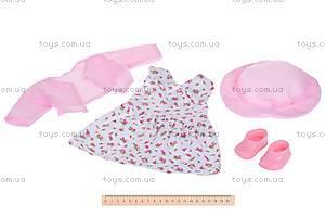 Кукла Same Toy в шляпке (розовый) 8010CUt-1, 8010CUt-1, отзывы