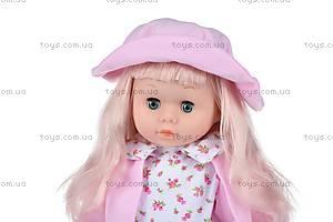 Кукла Same Toy в шляпке (розовый) 8010CUt-1, 8010CUt-1, цена