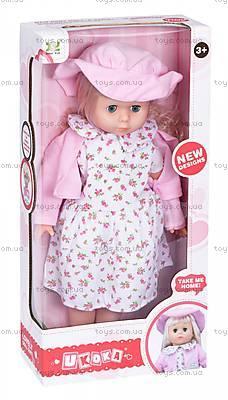 Кукла Same Toy в шляпке (розовый) 8010CUt-1, 8010CUt-1